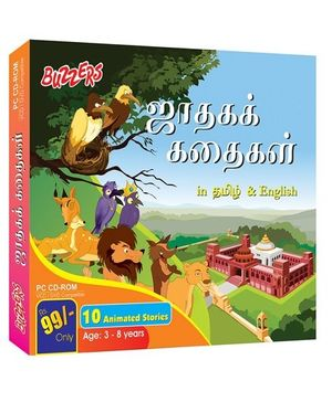 Buzzers - Jataka Tales English and Tamil PC CD-ROM
