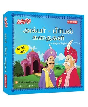 Buzzers - Akbar and Birbal CD-ROM