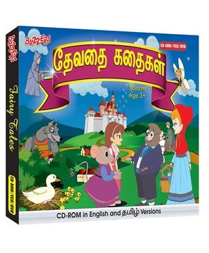Buzzers - Fairy Tales DVD VCD CD ROM