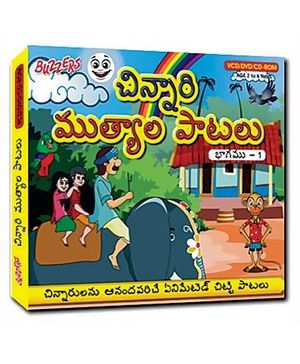 Buzzers - Telugu Rhymes DVD VCD CD ROM