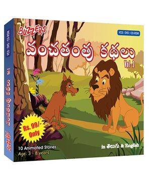 Buzzers - Panchatantra DVD VCD CD ROM