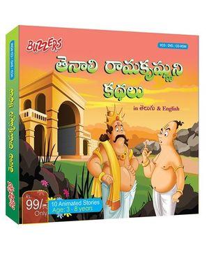 Buzzers - Tales of Tenali Raman DVD VCD CD ROM