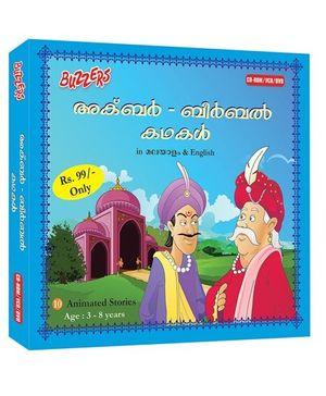 Buzzers - Akhbar And Birbal English/Malayalam
