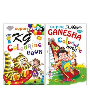 Sawan Coloring Book Pack of 2 - English