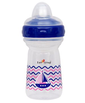 1st Step Soft SPout Sipper Ship Print Blue - 250 ml