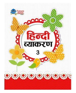 Hindi Vyakaran Class 3 Book - Hindi