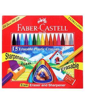 Faber Castell 15 Erasable Plastics Crayons