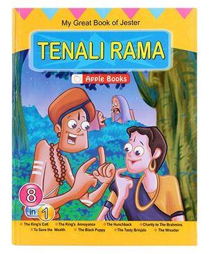 Tenali Raman - My Great Book Of Jester Tenali Rama