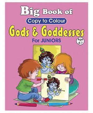 Shree Book Centre - Copy To Colour Gods And Goddesses For Juniors