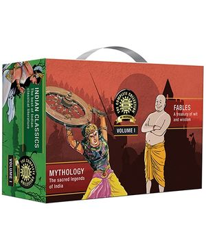 Amar Chitra Katha The Ultimate Collection Vol 1 - English