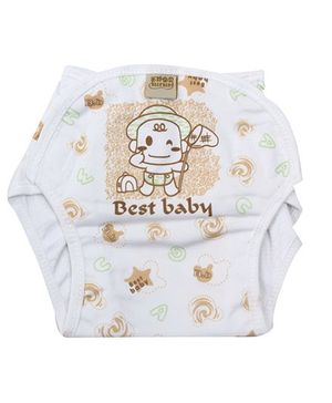 Babyhug Velcro Cloth Diaper Brown - Medium