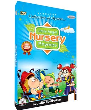 Future Books Little Angel Nursery Rhymes - DVD
