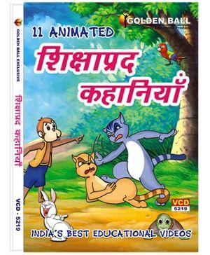 Golden Ball Shikshaprad Kahaniya - VCD