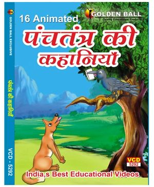 Golden Ball Animated Panchtantra Ki Kahaniya - VCD