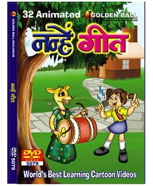 Golden Ball 32 Animated Nanhe Geet DVD