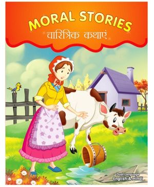 Future Books Moral Stories Book - English And Hindi