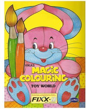NavNeet Vikas Magic Colouring Toy World - English