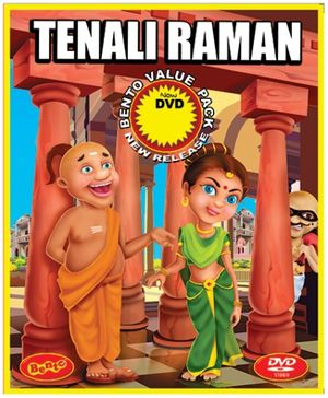 Bento Tenali Raman DVD - English