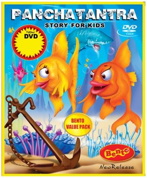 Bento Panchtantra Story For Kids DVD - English
