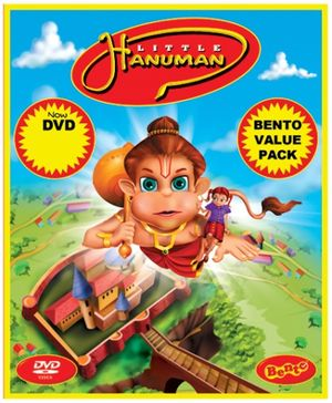 Bento Little Hanuman DVD - English