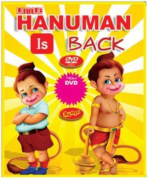 Bento Little Hanuman Is Back DVD - English
