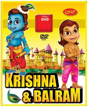 Bento Krishna And Balram DVD - English