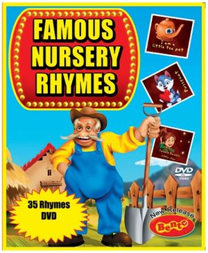 Bento Famous Nursery Rhymes DVD - English