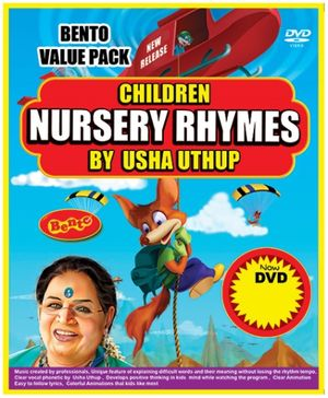 Bento Children Nursery Rhymes By Usha Uthup DVD - English