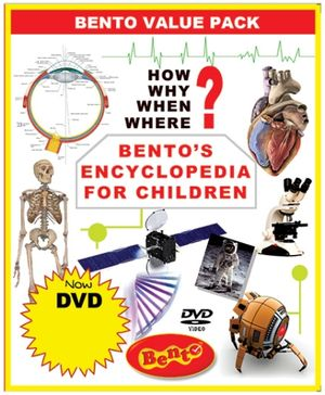 Bento Encyclopedia For Children DVD - English