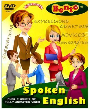 Bento Spoken English DVD - English