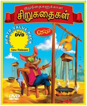 Bento Tamil Story 2 - DVD