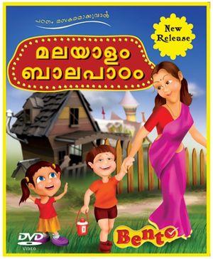 Bento Malayalam Preschool DVD - Malayalam