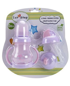 1st Step 3 Stage Feeding System Purple - 60 ml