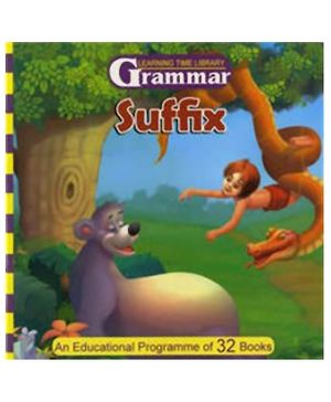 Shree Book Centre Learning Time Library Grammar - Suffix
