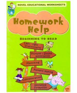 Shree Book Centre Novel Educational Worksheets Homework Help Beginning To Read - English
