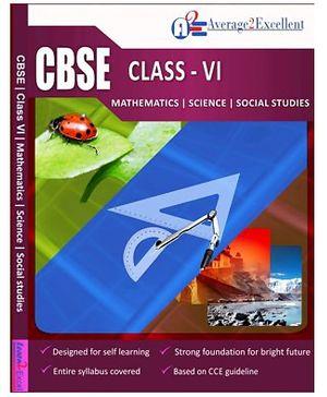 Average2Excellent CBSE Class VI Mathematics Science Social Studies VCD - English