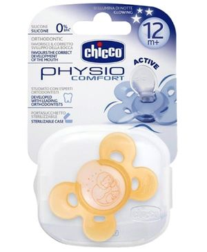 Chicco Physio Comfort Active Soother Orange