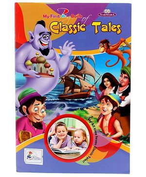 Future Books My First Big Book Classic Tales - English