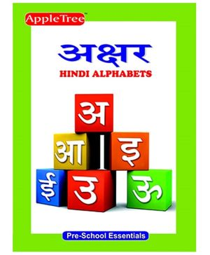 Apple Tree Pre School Series Alphabets- Hindi