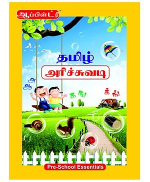 Apple Tree Pre School Series Alphabets- Tamil
