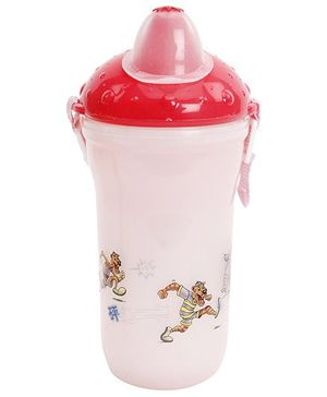 Fab N Funky Red Pull Top Water Bottle with Tiger Print - 570 ml