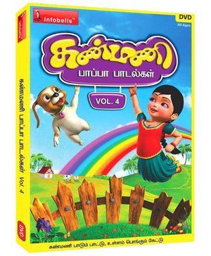 Infobells Kanmani Tamil Rhymes Volume 4 DVD