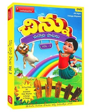 Infobells Chinnu Telugu Rhymes Volume 3 DVD