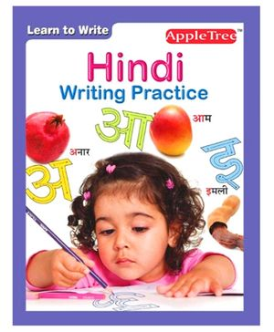 Apple Tree Learn To Write Hindi Writing Practice