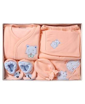 Childworld Baby Gift Set