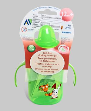 Green Avent Spout Cup Deco 260 ml