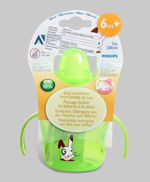 Avent Spout Cup Deco - Green 200 ml