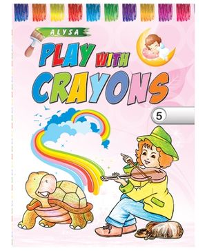 Indian Book Depot map house Play With Crayons Part 5 - English