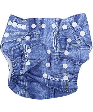 Fab N Funky Cloth Diaper With Insert - Denim Blue