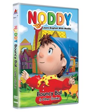 Classic Media Noddy And The Bouncy Ball DVD - English